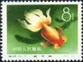 China (People's Republic) 1960 Chinese Goldfish (Carassius auratus auratus) g.jpg
