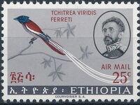 Ethiopia 1966 Ethiopian Birds (3rd Group) c