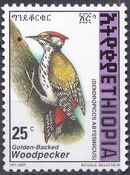 Ethiopia 1989 Abyssinian Woodpecker - Definitives e