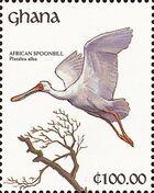 Ghana 1991 The Birds of Ghana r