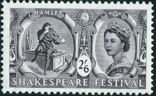 Great Britain 1964 400th Anniversary of the Birth of William Shakespeare e