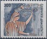 Greece 1986 Greek Gods w
