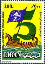 Lebanon 1983 Scouting Year a