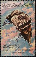 Libya 1982 Birds h