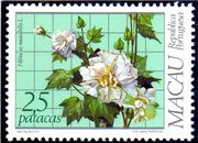 Macao 1983 Local Medicinal Plants f