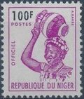 Niger 1962 Official Stamps j