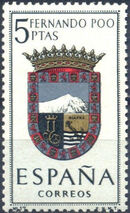 Spain 1963 Coat of Arms - 2nd Group e