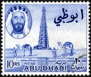 Abu Dhabi 1964 Sheik Zaid bin Sultan al Nahayan k
