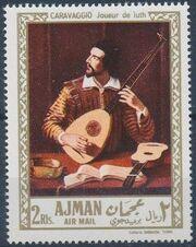 Ajman 1968 Paintings j