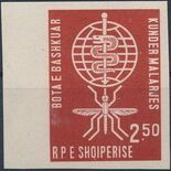 Albania 1962 Malaria Eradication f