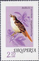Albania 1974 Song Birds g