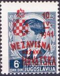 Croatia 1941 Anniversary of Independence j