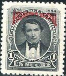 Ecuador 1894 President Vicente Rocafuerte (Official Stamps) g