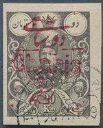 Iran 1910 Heraldic Lion p