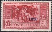 Italy (Aegean Islands)-Lipso 1932 50th Anniversary of the Death of Giuseppe Garibaldi f