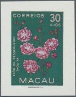 Macao 1953 Indigenous Flowers fa