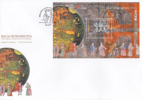 Portugal 1999 Retrospective of Macao's Portuguese History d