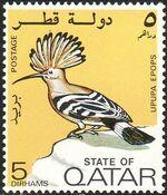Qatar 1972 Birds e