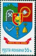 Romania 1976 Coat of Arms of Romanian Districts k