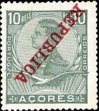 Azores 1911 D. Manuel II Overprinted REPUBLICA o