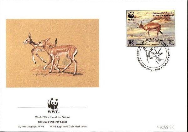 Bahrain 1993 WWF - Sand Gazelle FDCc