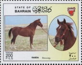 Bahrain 1997 Pure Strains of Arabian Horses from the Amiri Stud m