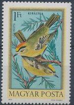 Hungary 1973 Birds d
