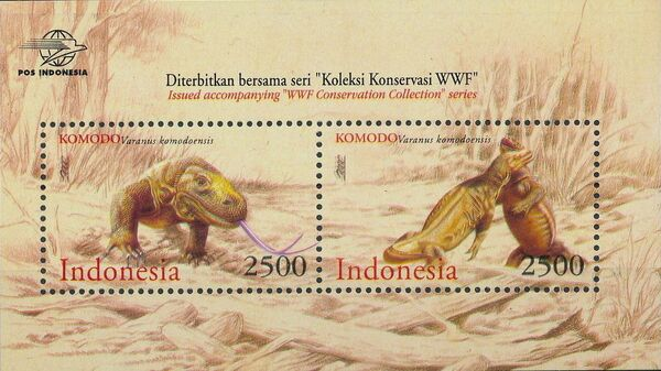 Indonesia 2000 WWF Komodo Dragon h