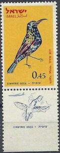 Israel 1963 Birds of Israel (3rd Group) c