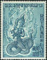 Laos 1972 Wood carvings a