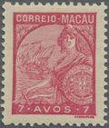 Macao 1934 Padrões h
