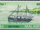 Malawi 1967 Steamers on Lake Malawi
