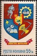 Romania 1976 Coat of Arms of Romanian Districts g