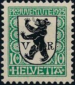 Switzerland 1925 PRO JUVENTUTE - Coat of Arms b