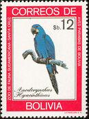 Bolivia 1981 Macaws f