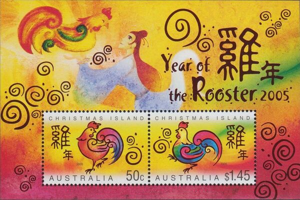 Christmas Island 2005 Year of the Rooster p