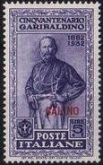 Italy (Aegean Islands)-Calino 1932 50th Anniversary of the Death of Giuseppe Garibaldi j