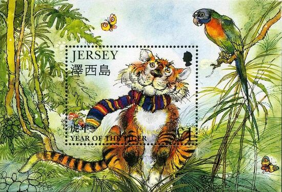 Jersey 1998 Year of the Tiger g