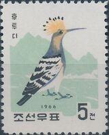 Korea (North) 1966 Korean birds b