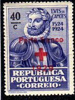 Portugal 1929 Red Cross - 400th Birth Anniversary of Camões b