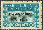 Portuguese India 1945 Portuguese Colonial Empire (Postage Due Stamps) b