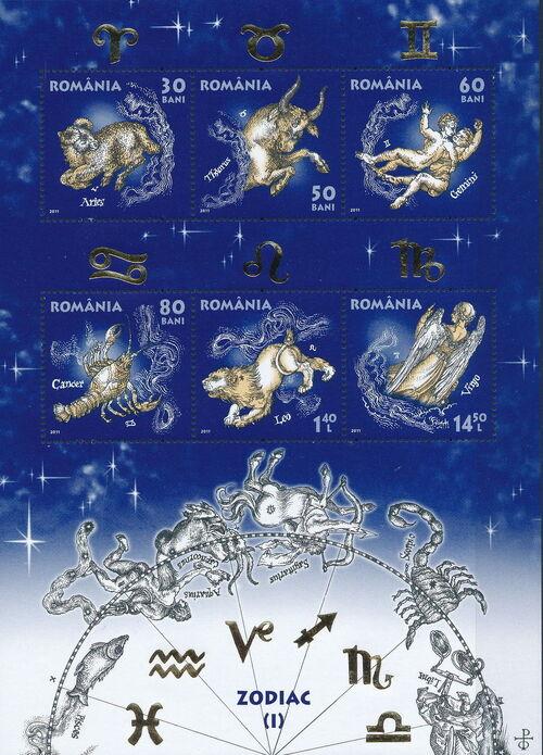 Romania 2011 Zodiac Signs (1st Group) Sa
