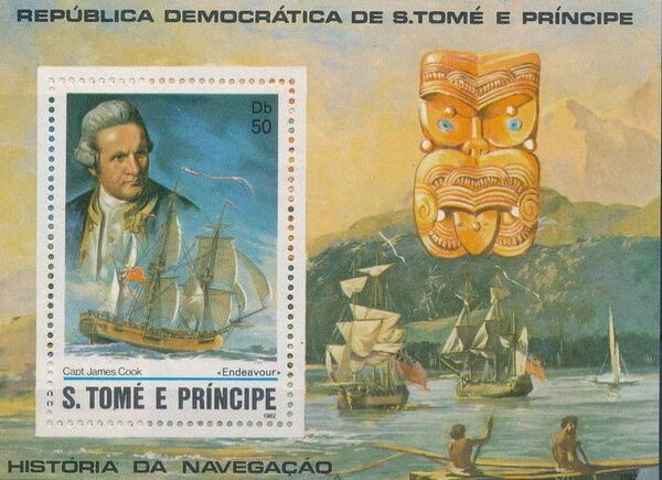 St Thomas and Prince 1982 Explorers m