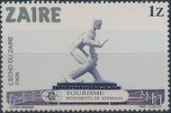 Zaire 1983 Tourisme - Kinshasa Monuments b