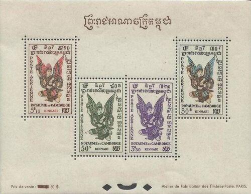 Cambodia 1953 Kinnari Goddess SSj