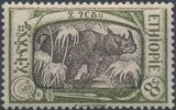 Ethiopia 1919 Definitives h