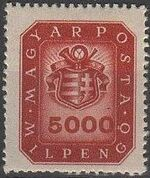 Hungary 1946 Coat of Arms (2nd Group) g