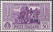 Italy (Aegean Islands)-Coo 1932 50th Anniversary of the Death of Giuseppe Garibaldi e