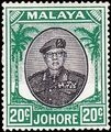 Malaya-Johore 1949 Definitives - Sultan Ibrahim i.jpg
