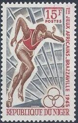 Niger 1965 1st African Games b